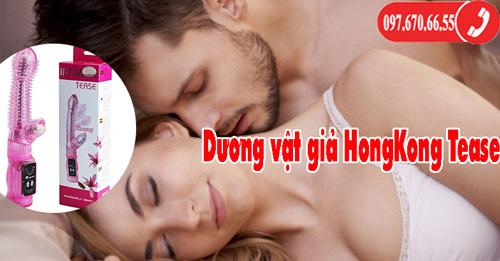 HongKong Tease