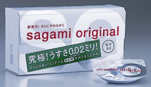 sản phẩm bao cao su siêu mỏng Sagami Original